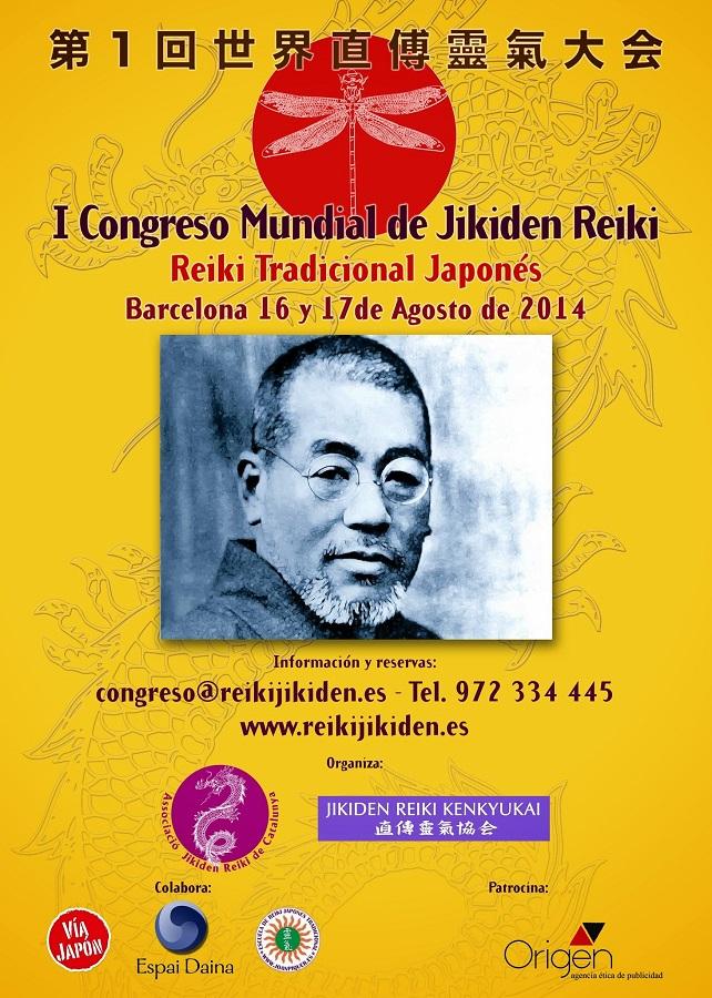 Congreso Mundial de Jikiden Reiki